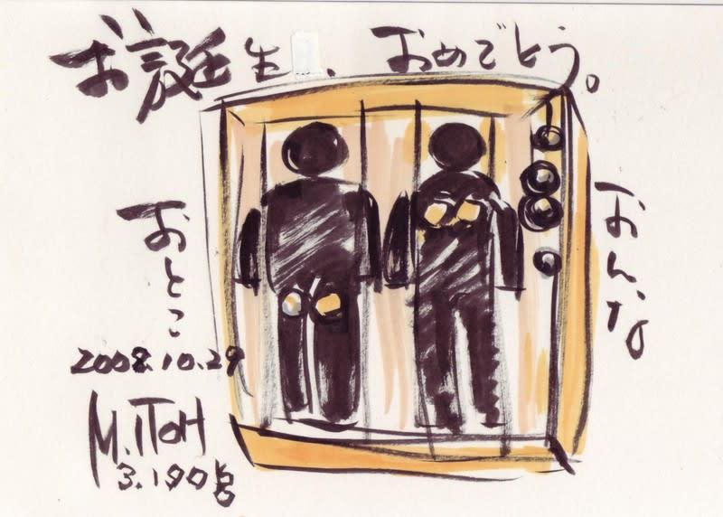 200810290001_2