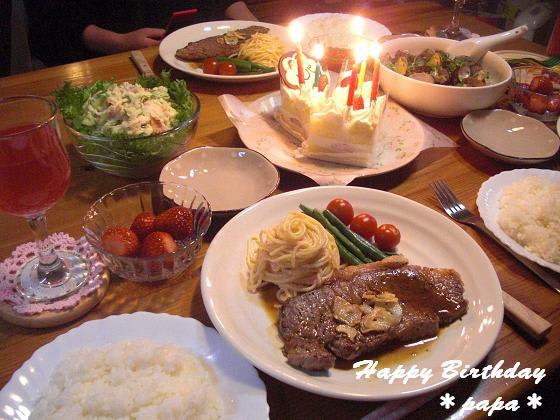 ディナー 誕生 手作り 日