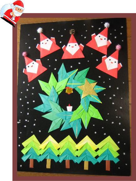 クリスマス 折り紙 クリスマス 飾り 折り紙 : blog.goo.ne.jp