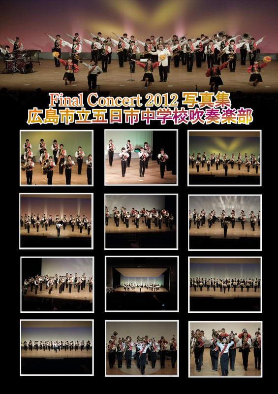 Final_concert_201211