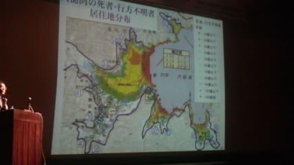 釜石の奇跡。片田敏孝・群馬大学大学院教授の防災講演会に参加しました。