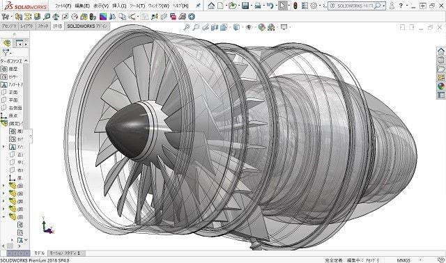 推力250Kgターボファンエンジンを設計してみたので、これを使う ...
