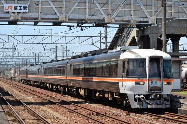 JR東海 富田(2020.6.17) キハ85-1111+キハ84-14+キロハ84-1+キハ85-8 特急 ...