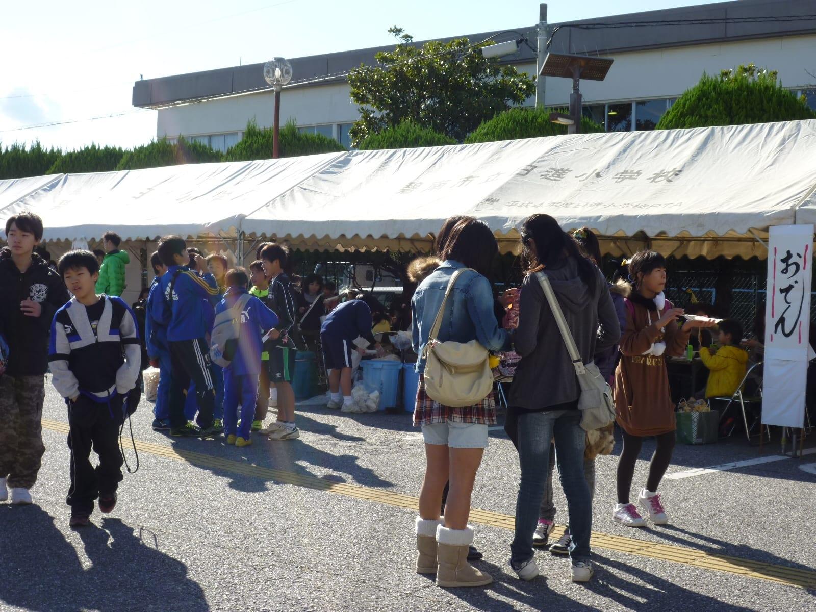 公民館祭りの画像
