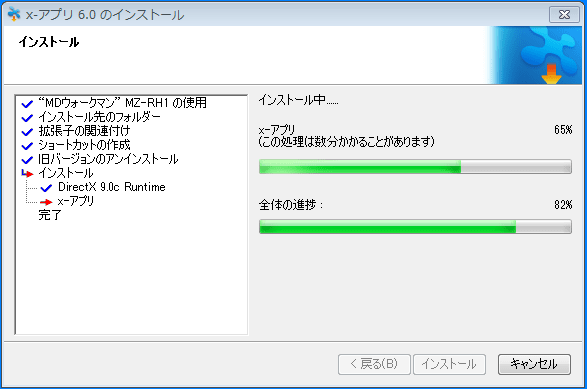 SONY ウォークマン転送ソフト Ver.6.0 , webメモ帳 , private