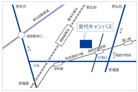 福島学院大学の地図 - goo地図