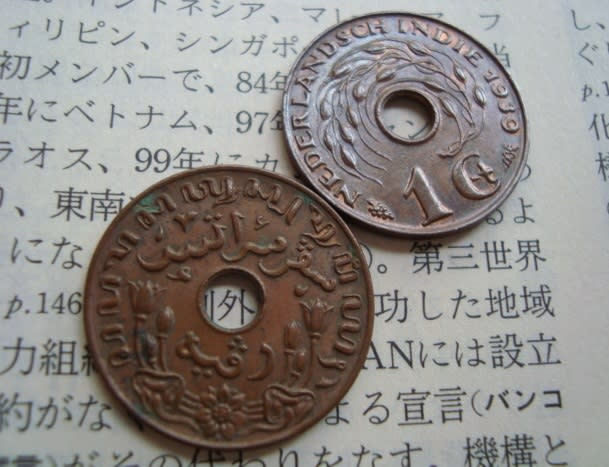 オランダ領東インド・1セント青銅貨 - 南海泡沫の後で