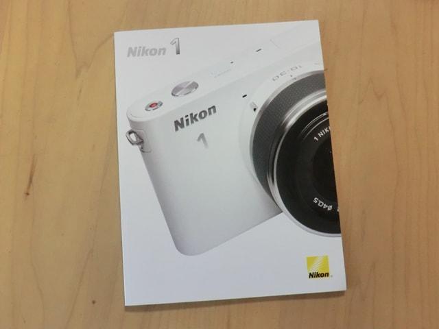 Nikon1_01_2