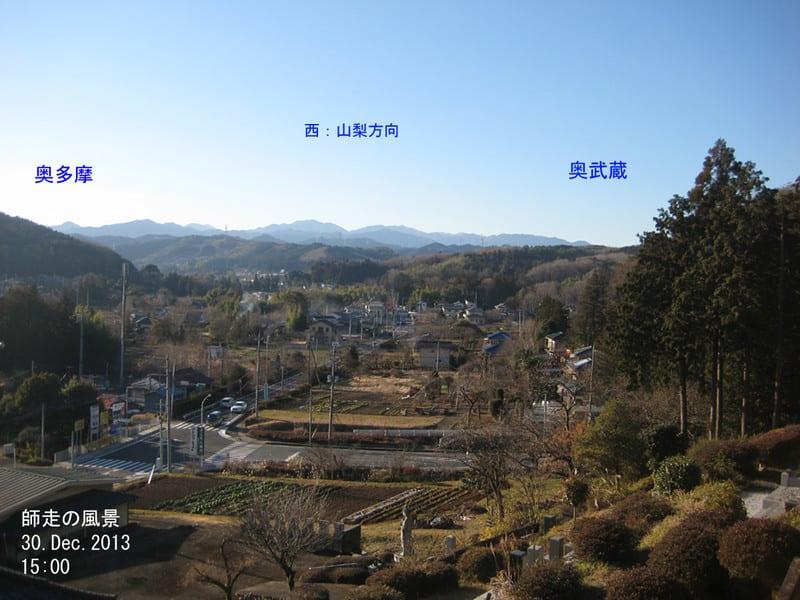 Shiwasu2013_2