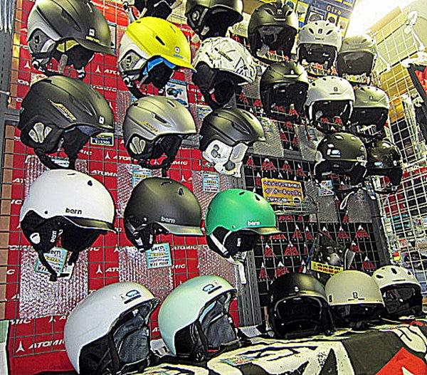 Helmet01