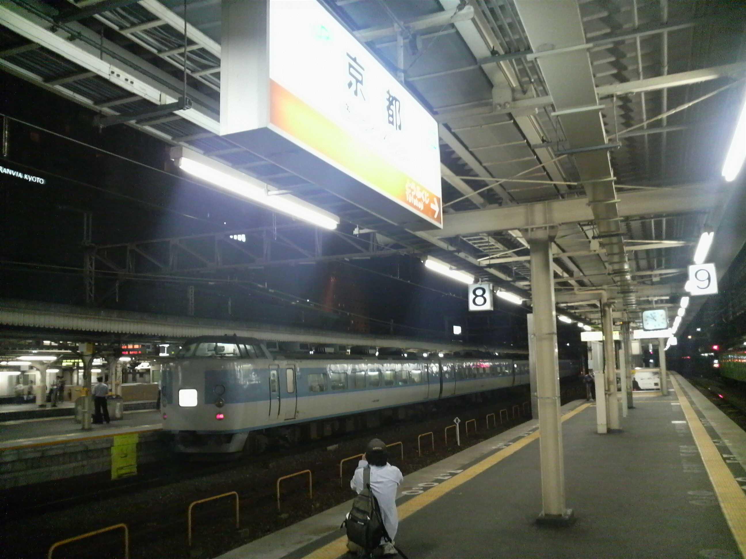 京都駅のあずさ色
