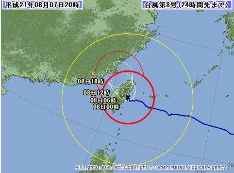 2009年台風第8号 (モーラコット)...