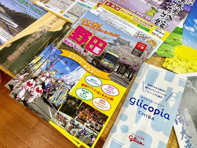 野田市観光案内は「醤油の里」に設置しています