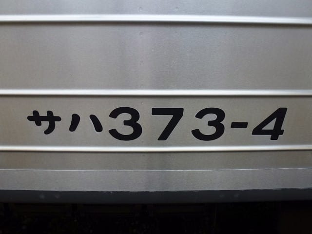 201301270006