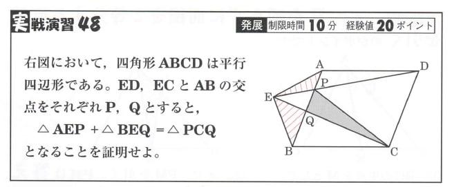 入試 神奈川 県 2021 高校
