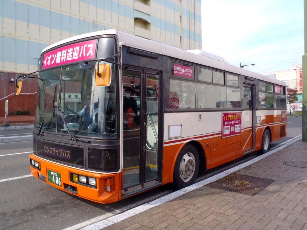 イオン苫小牧店への無料送迎バス...