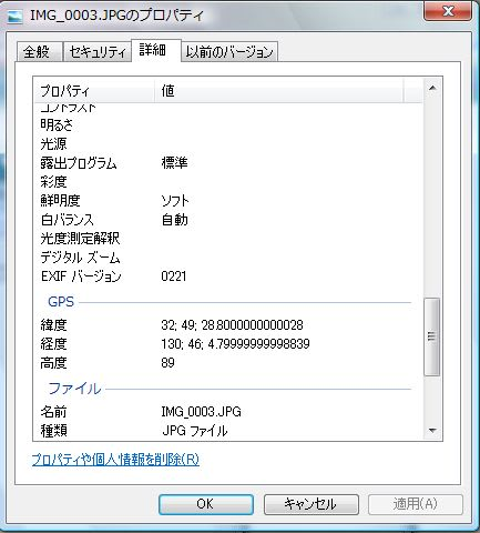 Iphone_img_property_4