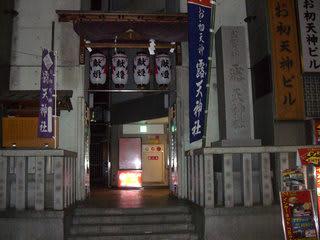 常夜燈から露天神社(お初天神)は近い