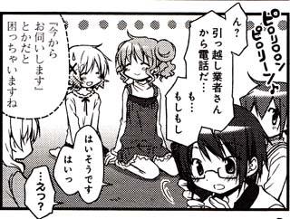 Manga_time_kr_carat_2014_01_p050