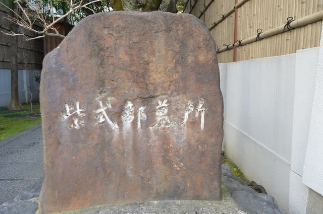 紫式部 墓所 京都 府 京都 市