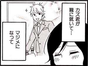 Manga_time_or_2012_10_p122a