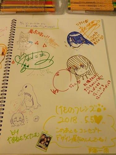 https://blogimg.goo.ne.jp/user_image/49/b7/5a52765a6ce6e2aa0a8b1af28bcb0675.jpg?random=b86af0f44a20d13cec4917e8ff03bb1a