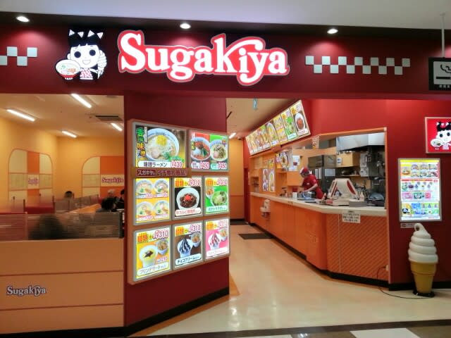 Sugakiya (今池デリスクエア) ~...