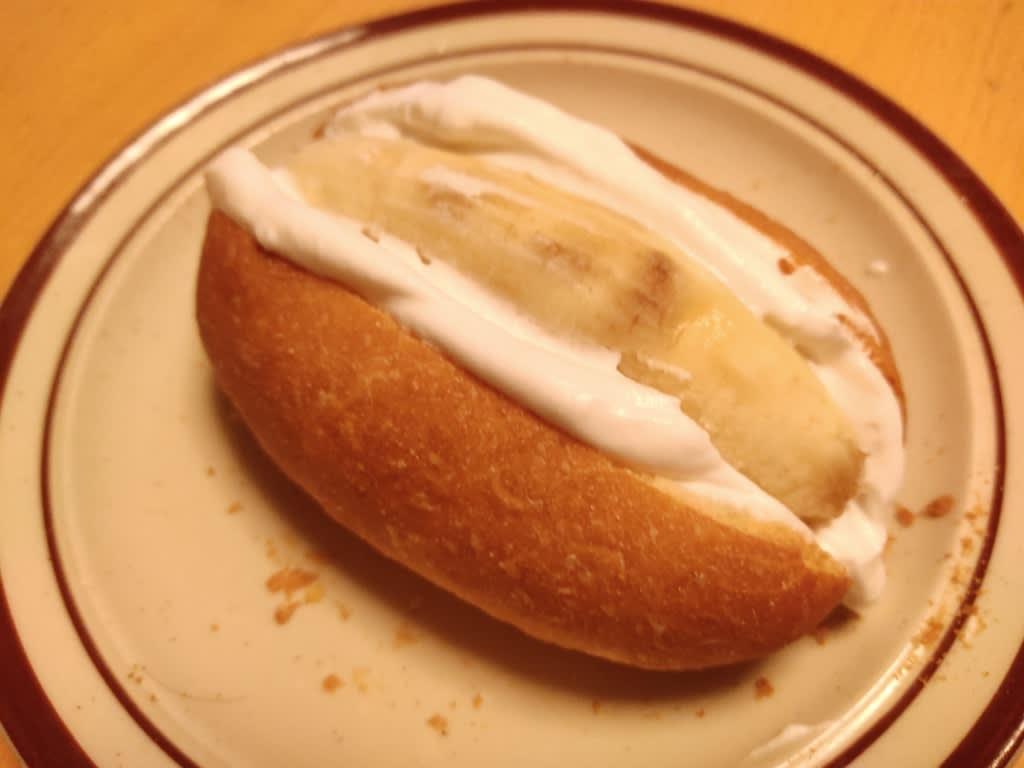 サンド バナナ