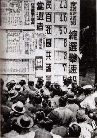 1947年労働省が発足。山川菊栄が...