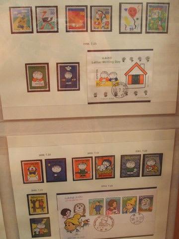 ディック・ブルーナの切手