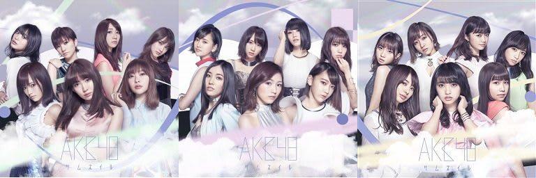 詳細]AKB48 8thアルバム「サムネ...