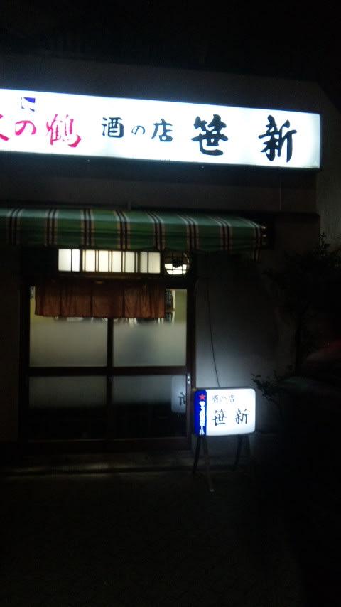 https://blogimg.goo.ne.jp/user_image/49/ef/2bdd16640b7a7133025ccc6e392f283f.jpg