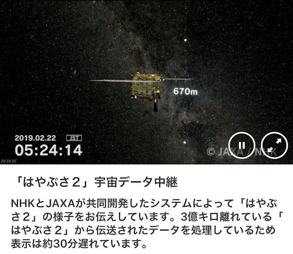 1082ff89e0 Googlier.com ~ nasa ~ Search Date  2019 02 22
