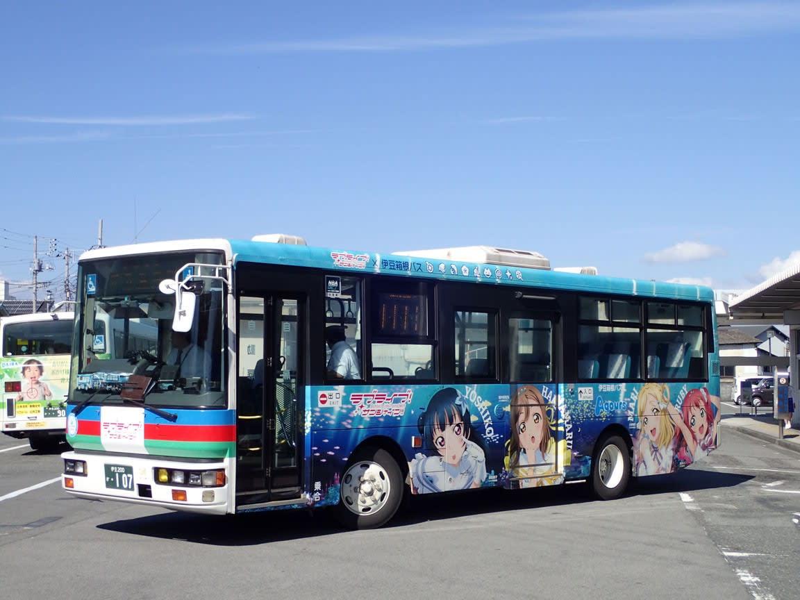 伊豆箱根バス「ラブライブ!サンシャイン!!」ラッピングバス - MAKIKYU ...