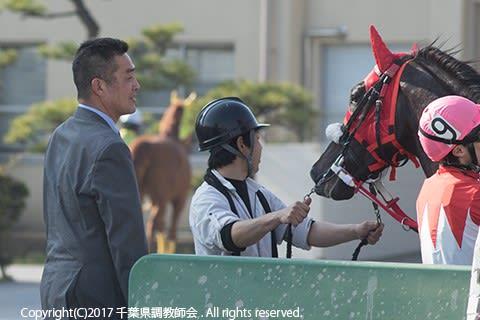 佐藤厚弘調教師と笠野雄大騎手 -...