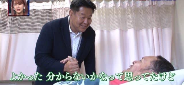 ブログ 若花田 COLUMN