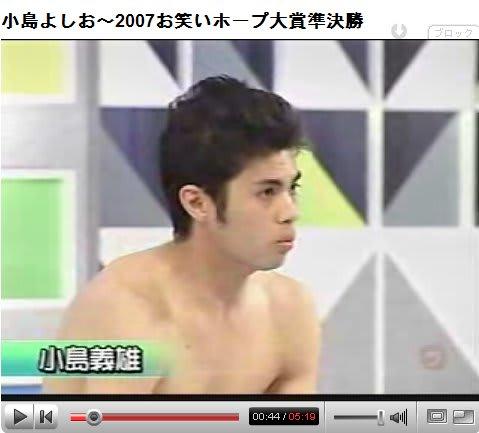 小島よしお「2007お笑いホープ大...