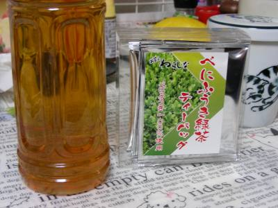 お茶 に 効く 花粉 症