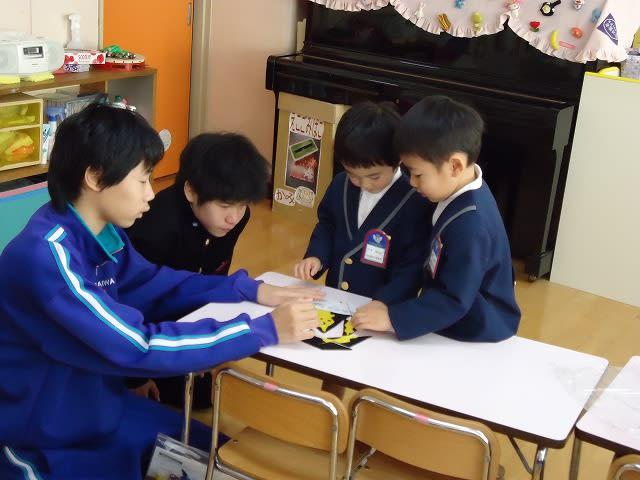 金石中学校2年生との交流 - goo...