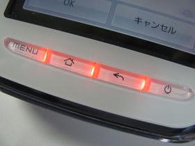 SH-03の着信ランプ:ルビー