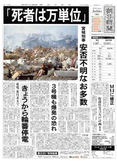 日本 経済 新聞 国際 版