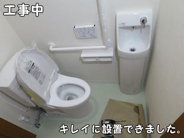 押入れのトイレ化。 設備の設置完了