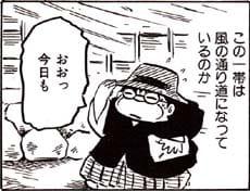 Manga_time_sp_2011_09_p190