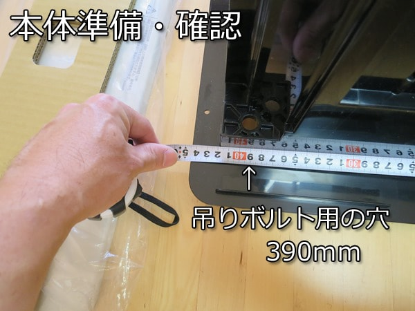 浴室暖房乾燥機BDV4104
