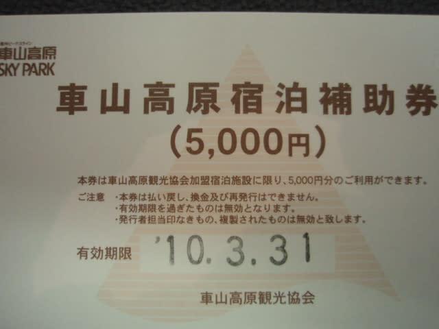 Ticket_005