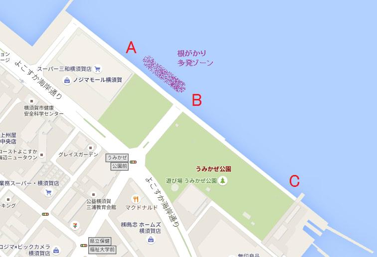 横須賀 うみ かぜ 公園