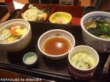 和食 さと 弁当