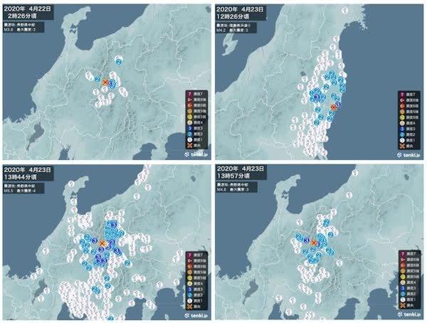 地震 長野 長野県北部地震 地震の前兆を捉える MEGA地震予測