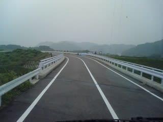 津川 漁協 高