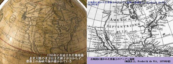 探検家群像=角幡唯介= 06 - 【 ...